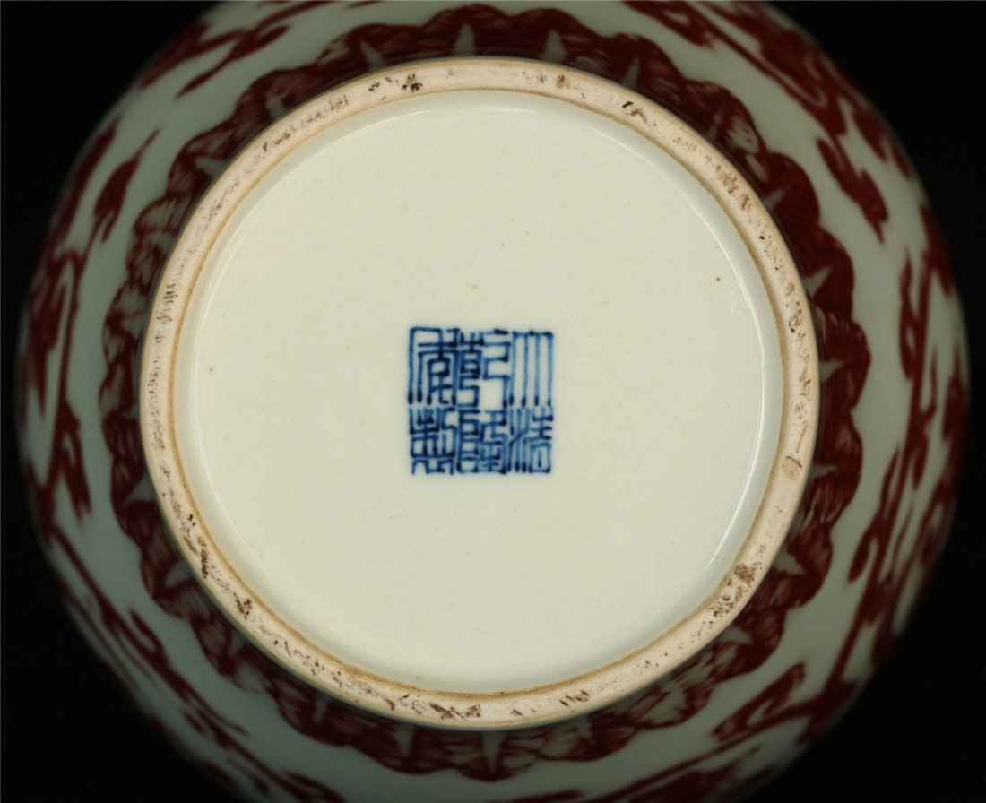 Underglaze red porcelain vase of Qing Dynasty QianLong - 2