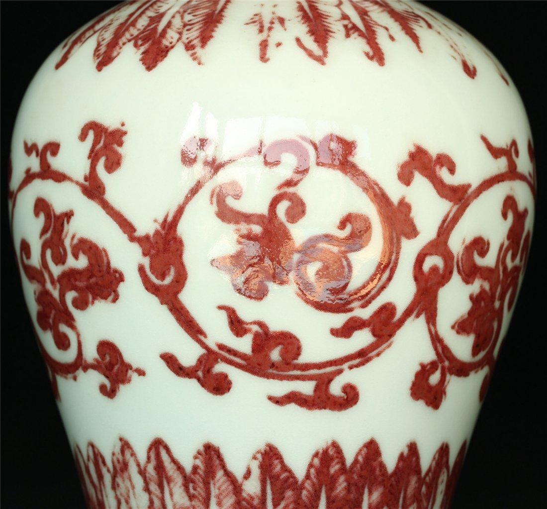 Underglaze red porcelain vase of Qing Dynasty QianLong - 4