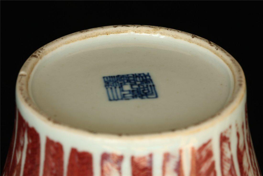 Underglaze red porcelain vase of Qing Dynasty QianLong - 7