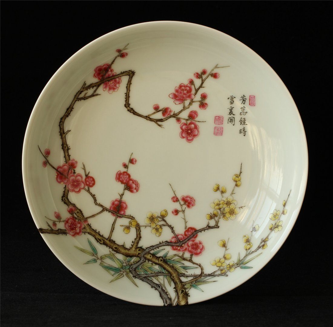 Famille rose porcelain plate of Qing Dynasty YongZheng
