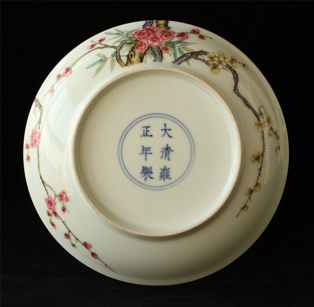 Famille rose porcelain plate of Qing Dynasty YongZheng - 2