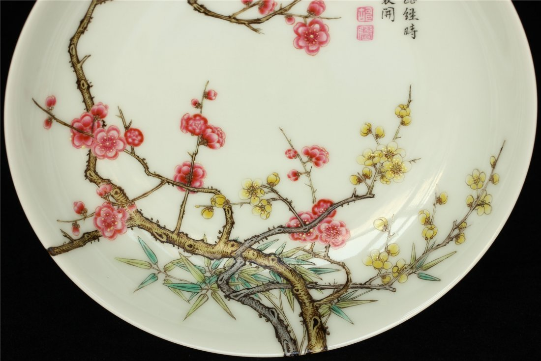Famille rose porcelain plate of Qing Dynasty YongZheng - 3