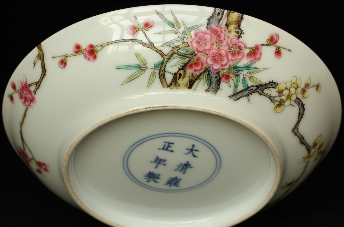 Famille rose porcelain plate of Qing Dynasty YongZheng - 7
