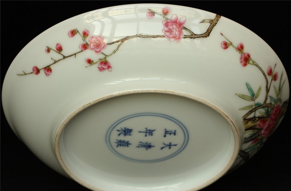 Famille rose porcelain plate of Qing Dynasty YongZheng - 8