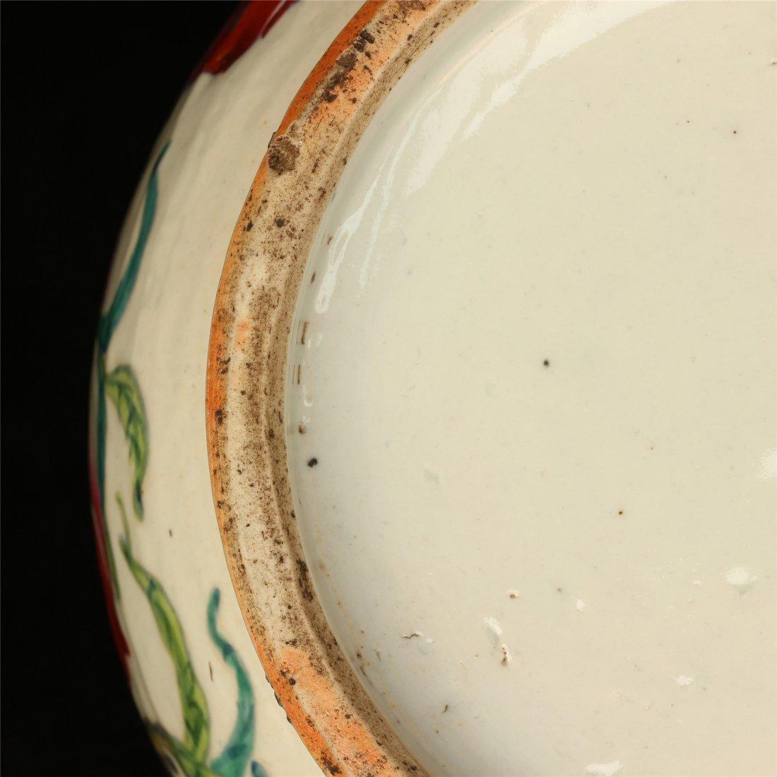 Famille rose porcelain jar. - 7