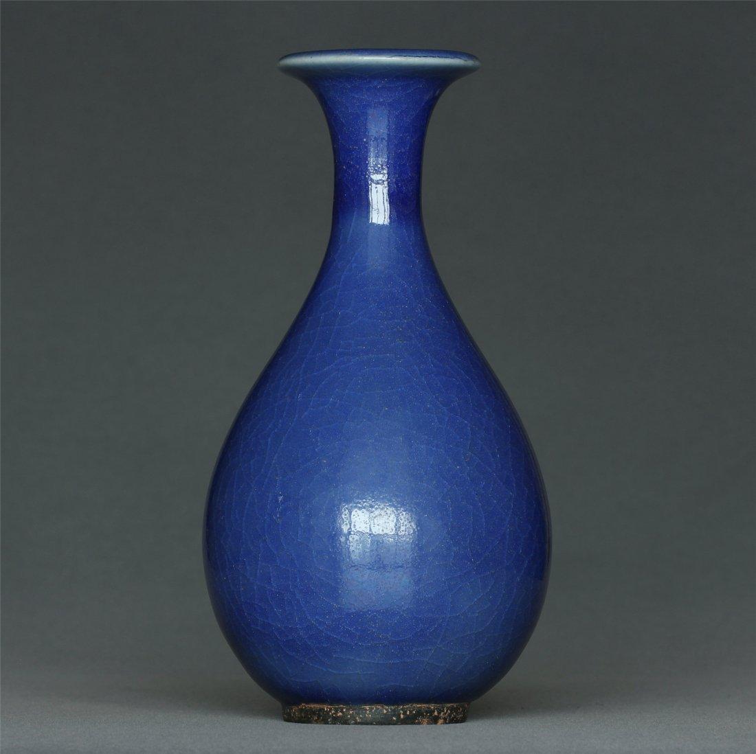 Blue glaze porcelain vase. - 2
