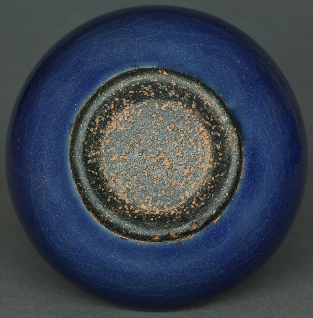 Blue glaze porcelain vase. - 3