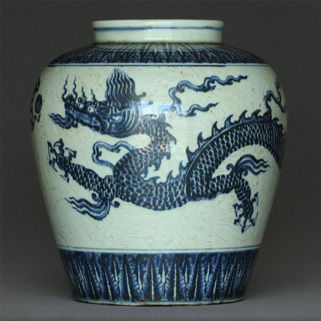 Blue And White Porcelain jar Ming Dynasty.