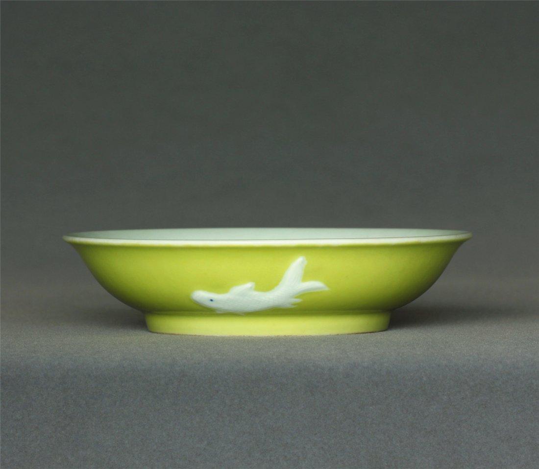Lemon yellow glaze plate of Qing Dynasty YongZheng