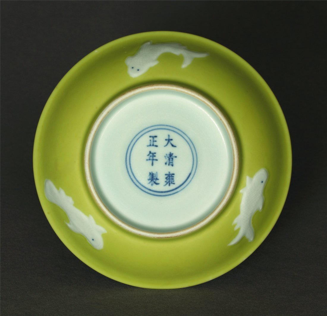 Lemon yellow glaze plate of Qing Dynasty YongZheng - 2