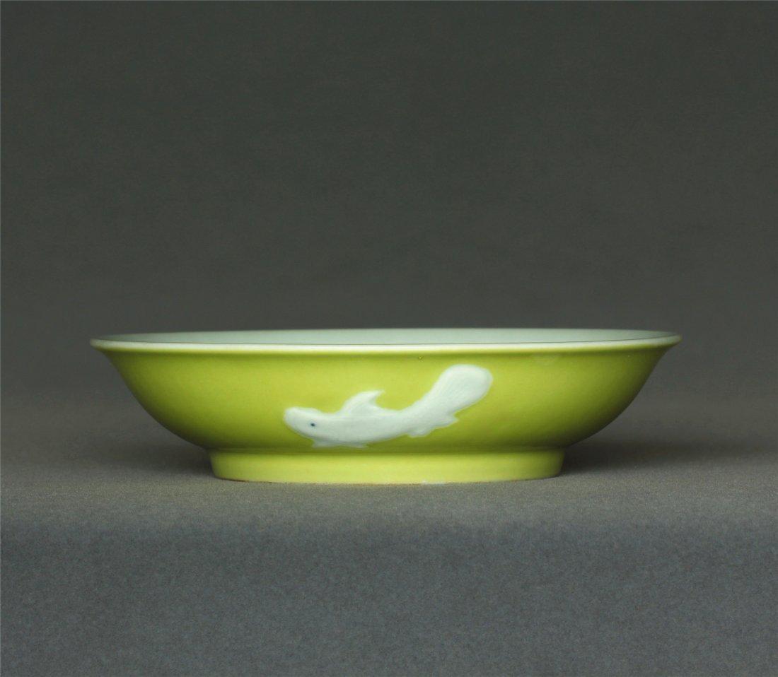 Lemon yellow glaze plate of Qing Dynasty YongZheng - 5