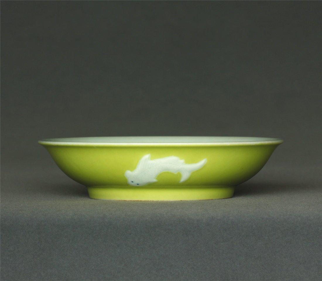 Lemon yellow glaze plate of Qing Dynasty YongZheng - 6
