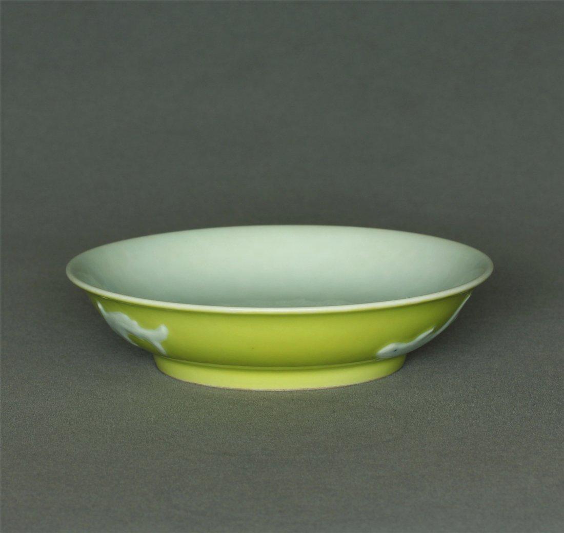 Lemon yellow glaze plate of Qing Dynasty YongZheng - 7