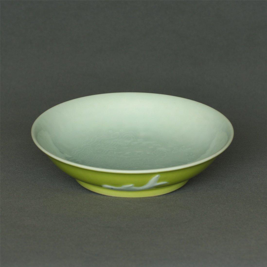 Lemon yellow glaze plate of Qing Dynasty YongZheng - 8