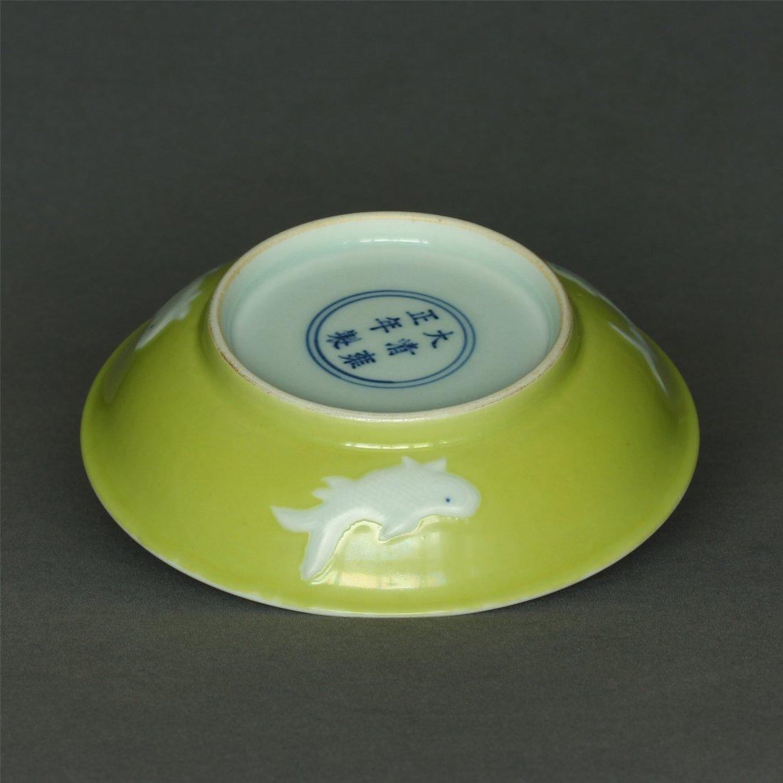 Lemon yellow glaze plate of Qing Dynasty YongZheng - 9
