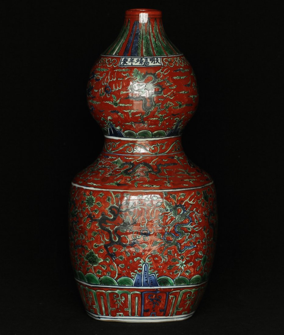 Blue and white & color porcelain vase of Ming Dynasty