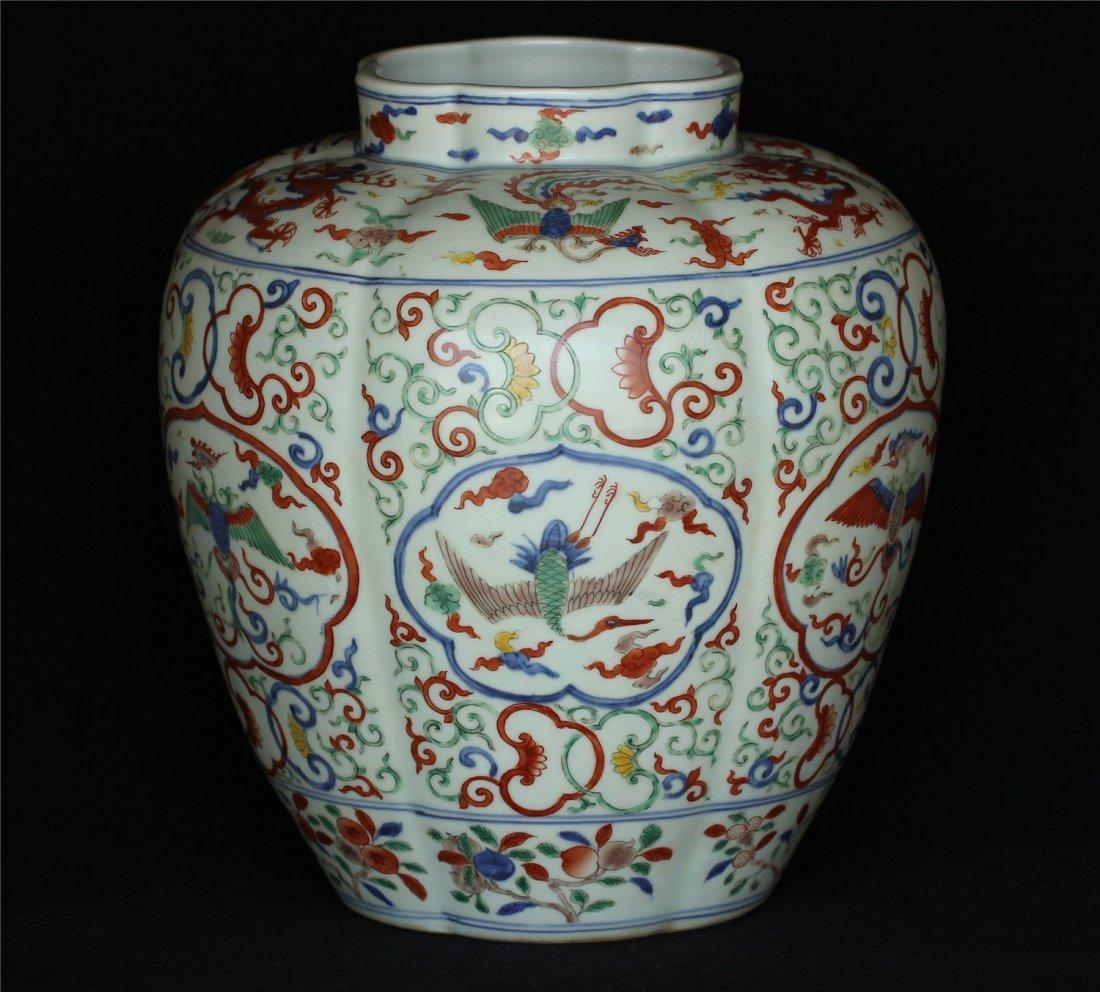 Color porcelain jar of Ming Dynasty JiaJing mark.