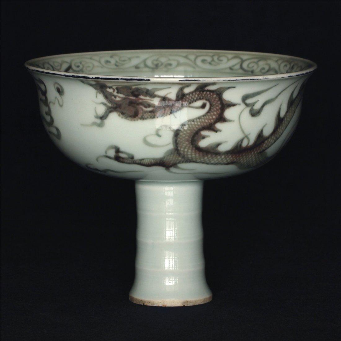 Underglaze red porcelain chalice.