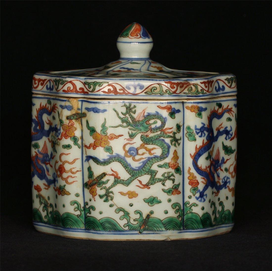 Blue and white & color porcelain jar of Ming Dynasty
