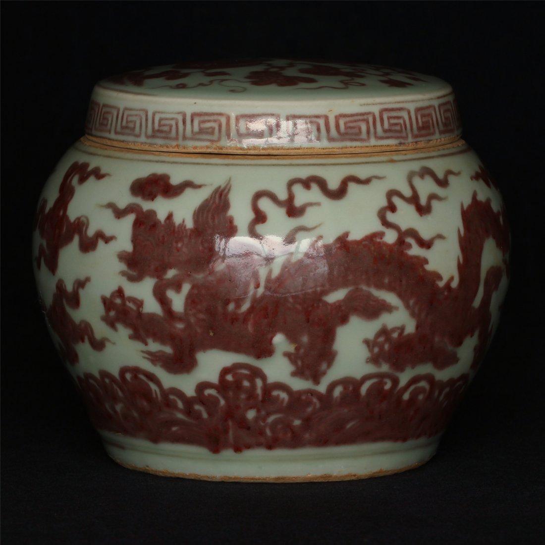 Underglaze red porcelain jar of Ming Dynasty XuanDe