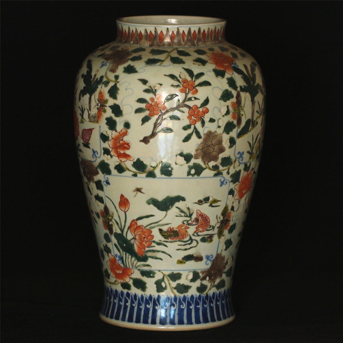 Blue and white & color porcelain jar.