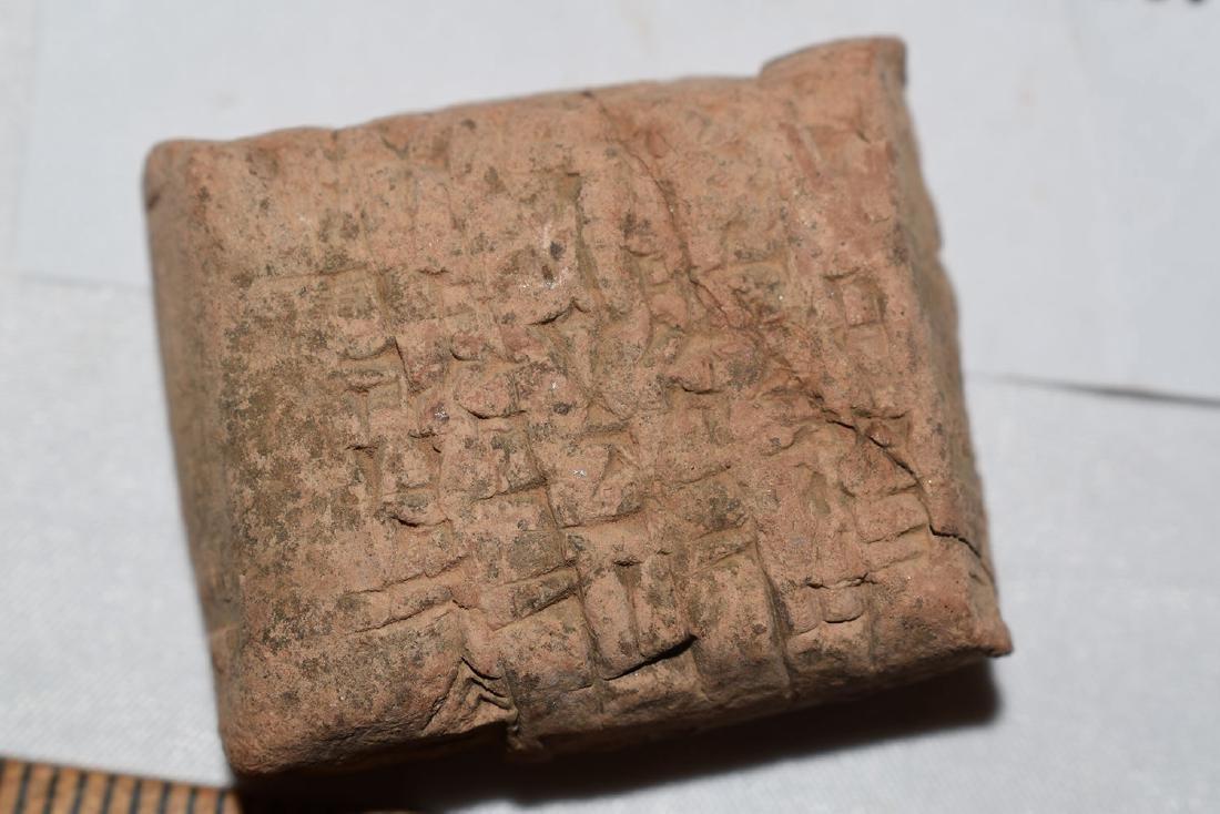 Ancient Cuneiform Clay Tablet, S. Mesopotamia - 2