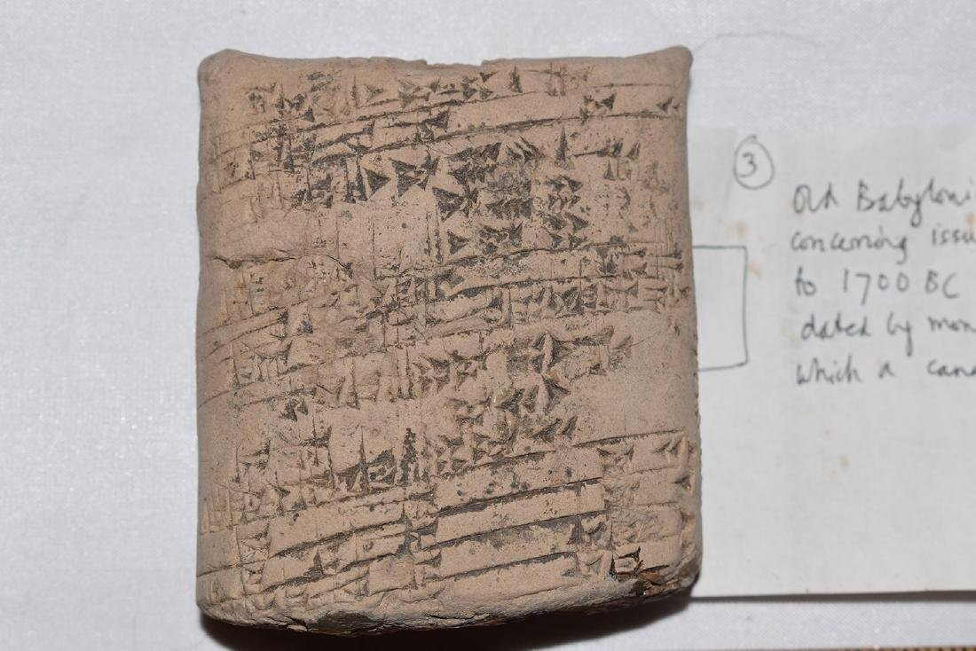 Ancient Cuneiform Clay Tablet, Babylonian, South Iraq, - 2