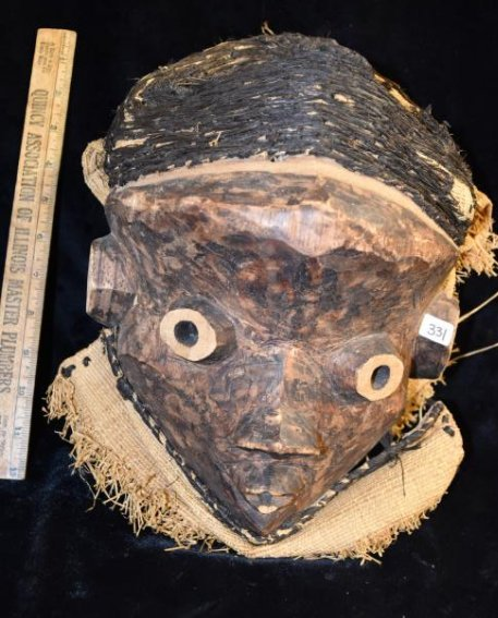 """12"""" tall African Mask"""