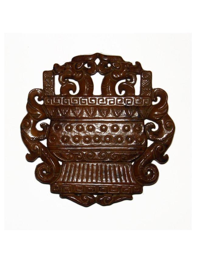 Qing Dynasty Jade Openwork Vessel Pei