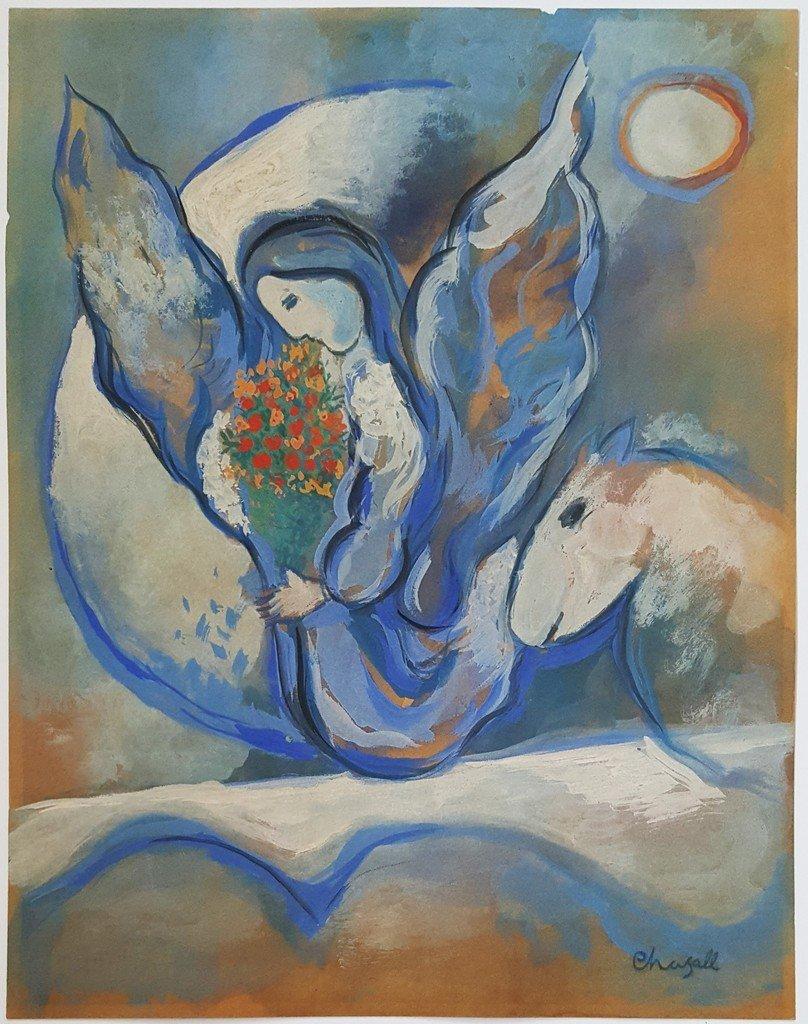 Marc CHAGALL (1887-1985). France - RUSSIAN FEDERATION