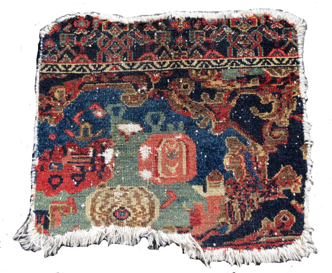 Rug Fragment, NW Persia