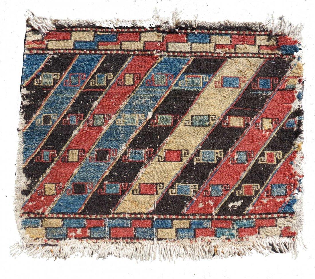Shasevan Bag Face, NW Persia, 19th C
