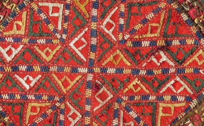 Tekke Turkmen Embroidered Bag, circa 1900, - 2