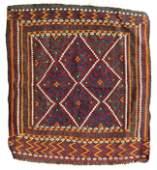 Uzbek Bag Face Afghanistan early 20th C