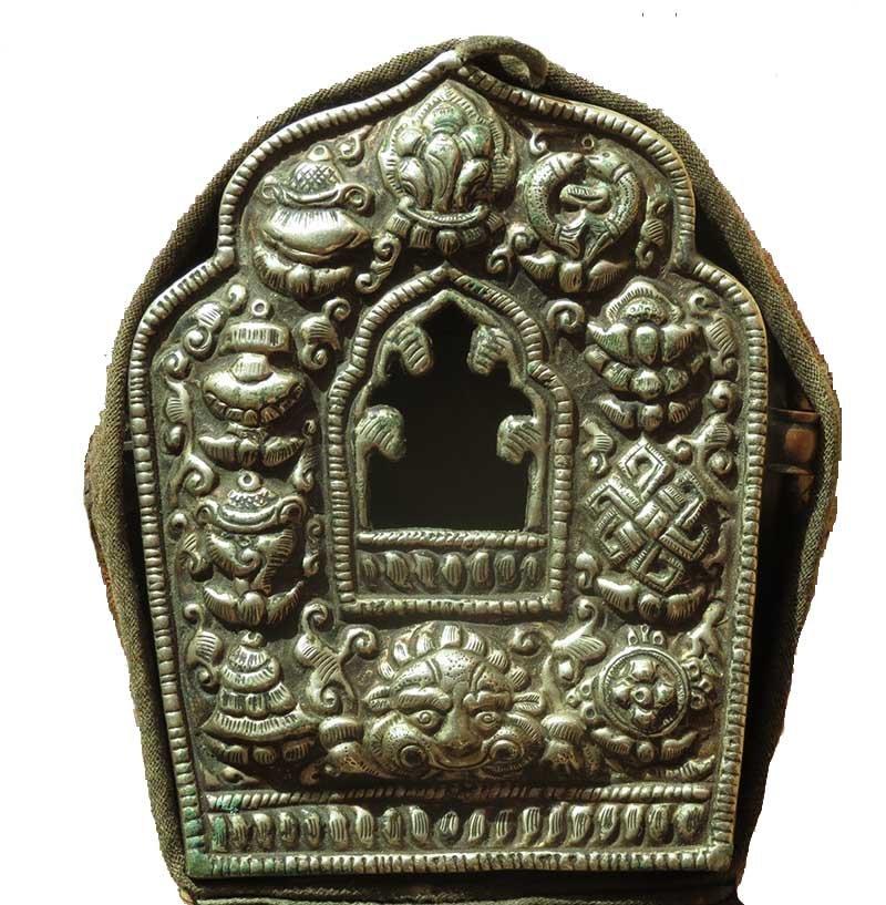 "Tibetan Silver ""Gau"" Box"
