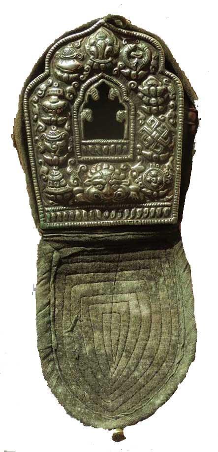 "Tibetan Silver ""Gau"" Box - 2"