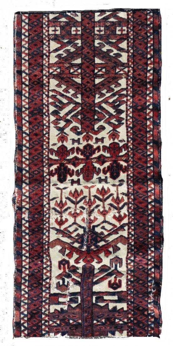 Yomut Turkmen Tent Band Fragment
