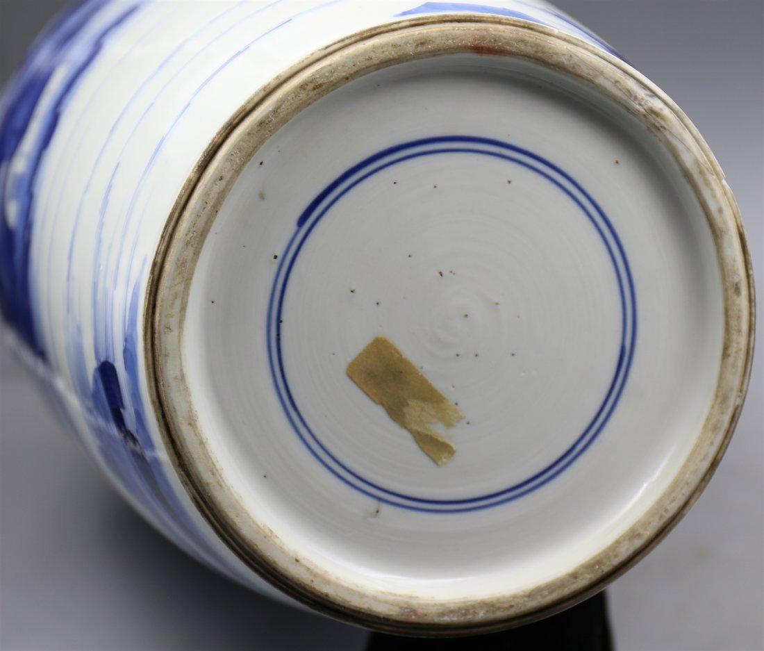 Chinese blue-white porcelain vase. - 5