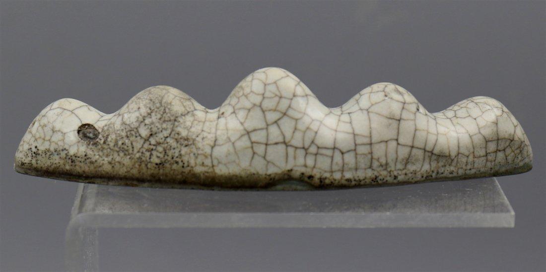 Chinese Porcelain Brush Holder