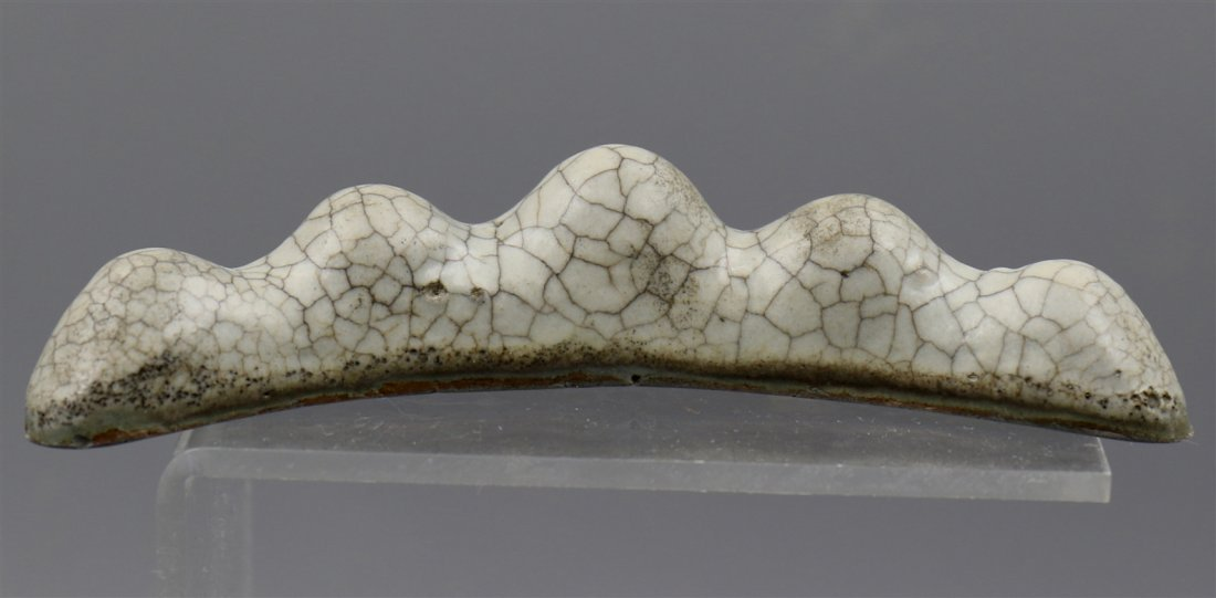Chinese Porcelain Brush Holder - 2