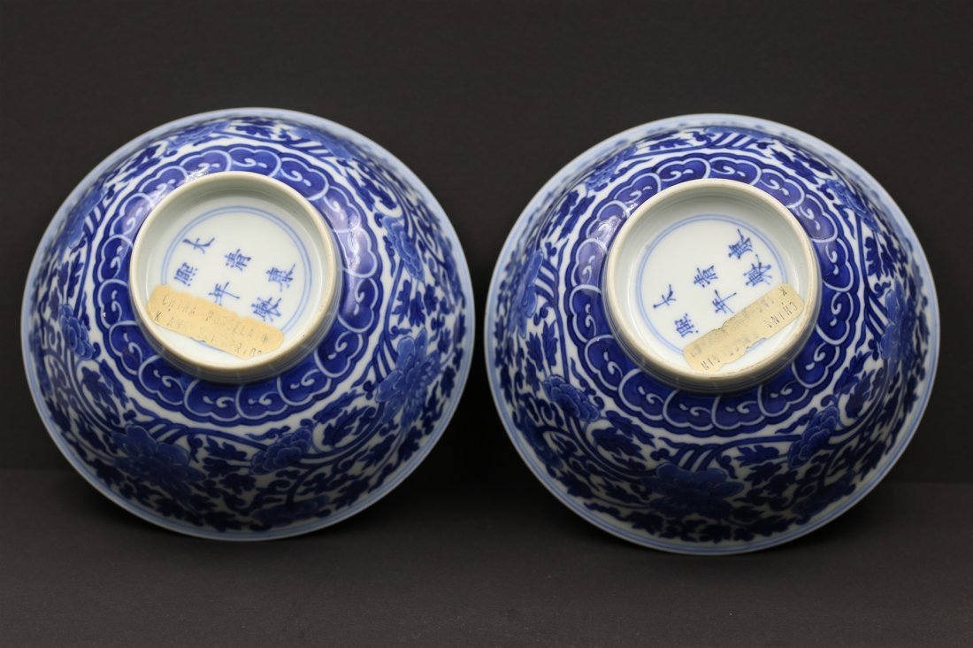 A Pair of Chinese blue-white porcelain bowl. - 3