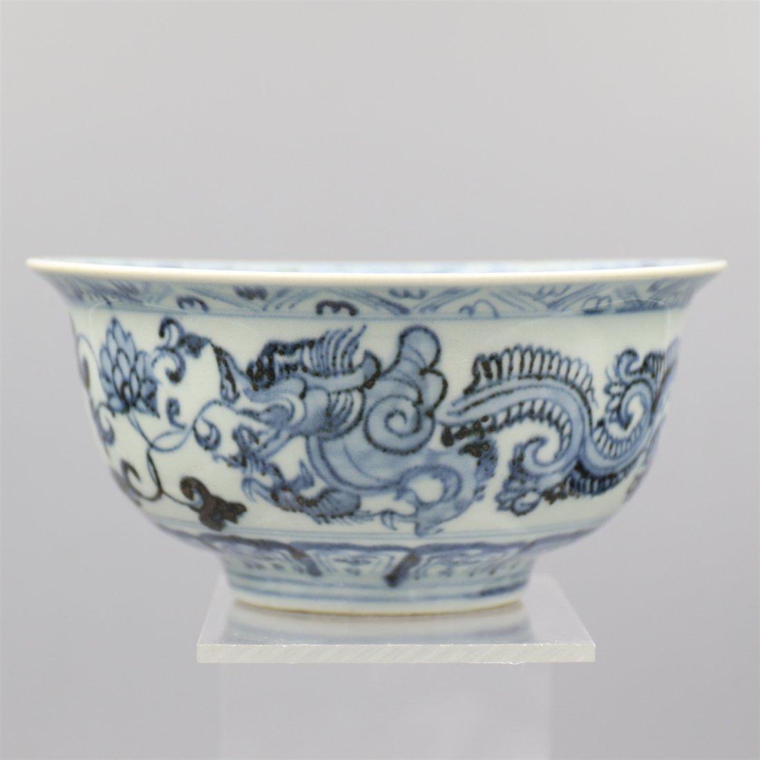 Chinese blue-White Porcelain Bowl. - 2