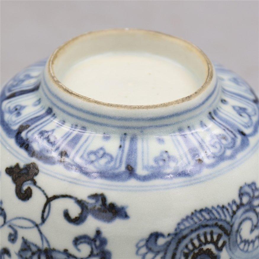 Chinese blue-White Porcelain Bowl. - 5