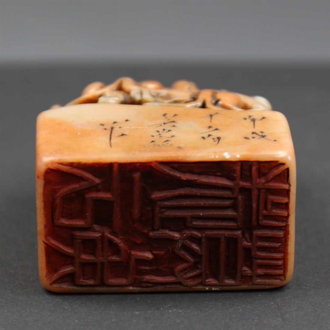 Chinese Soapstone Seal. - 4
