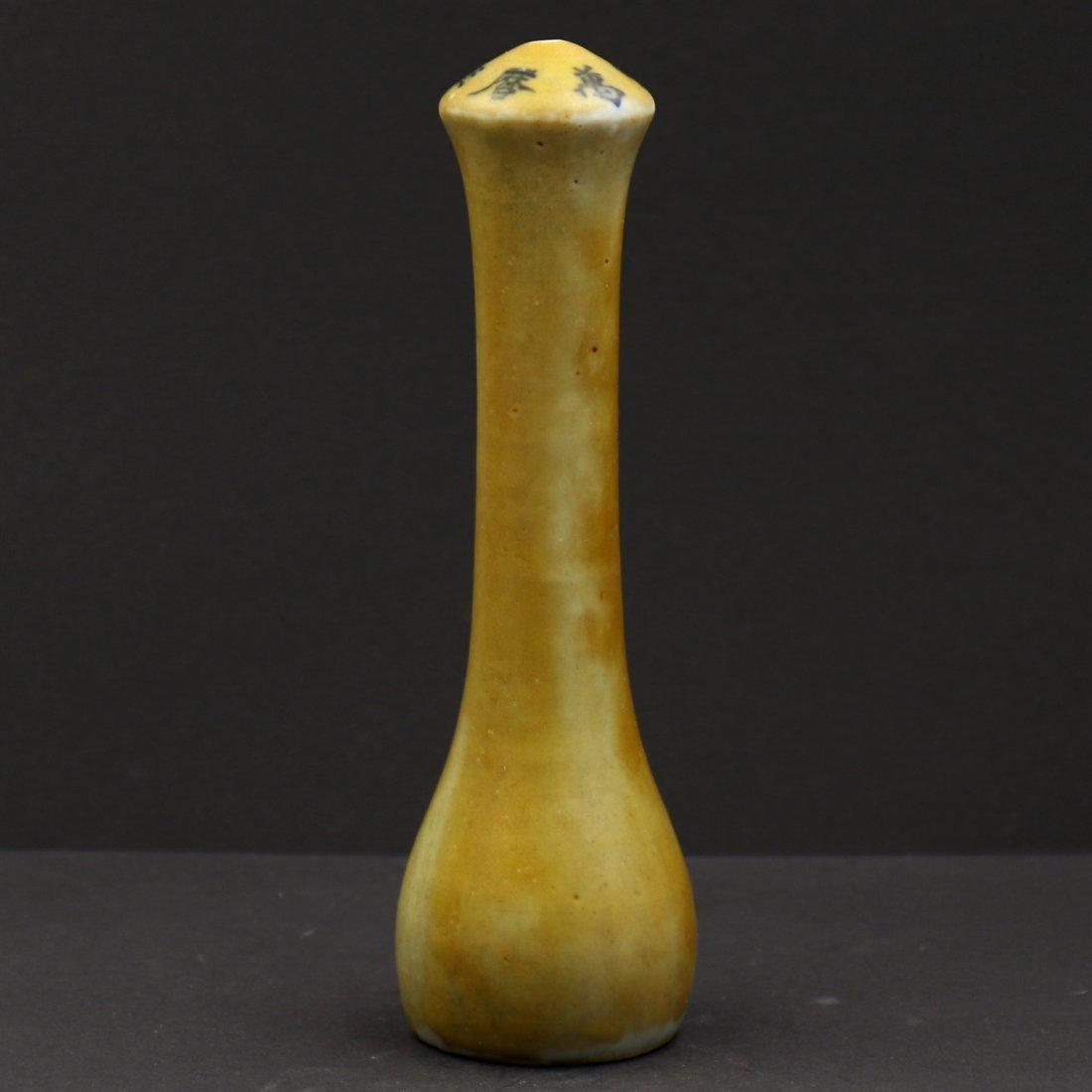 Chinese Yellow Glazed Brush Holder