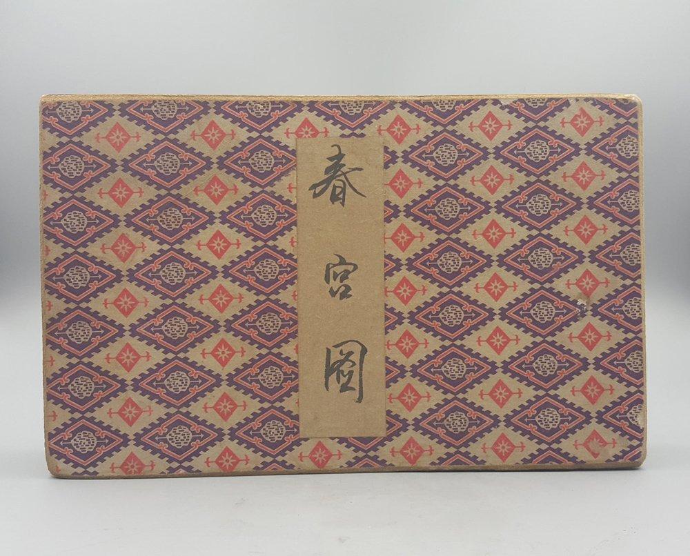 An Antique Shunga Atlas