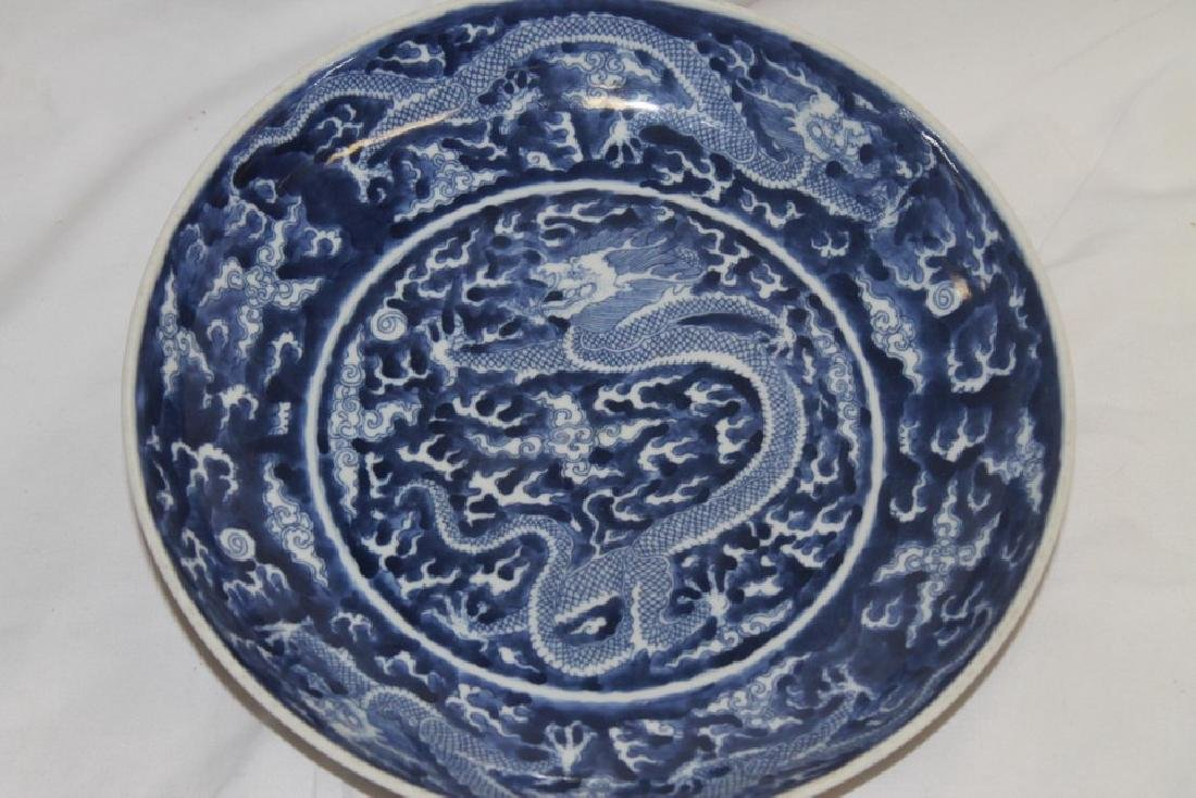 Oriental decorative plate