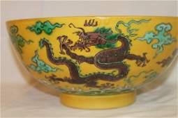 Oriental Yellow Bowl