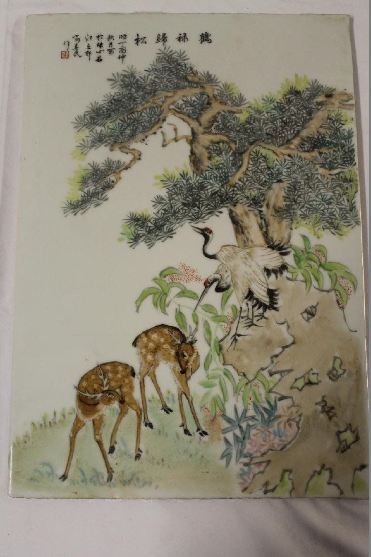 Oriental Pottery tile