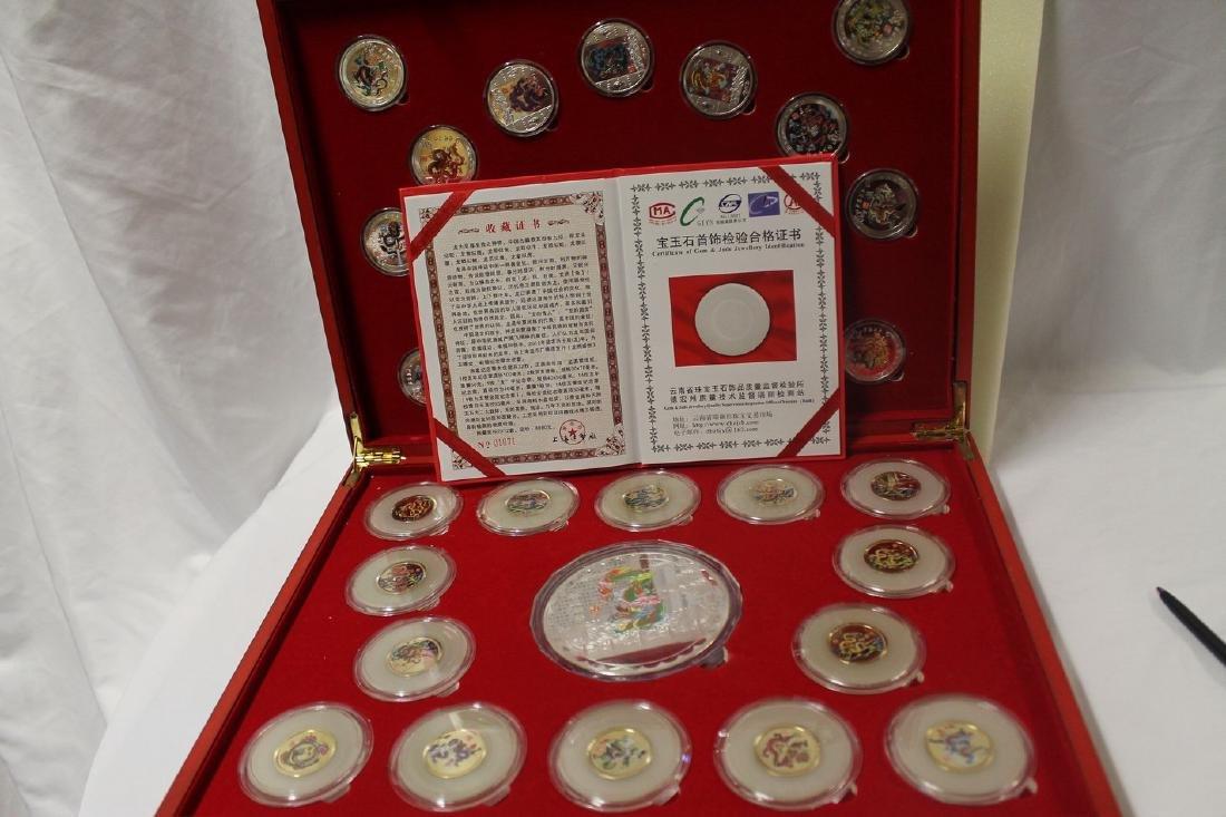 2012 Dragon medal set